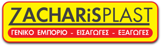 zacharisplast γενικο εμποριο